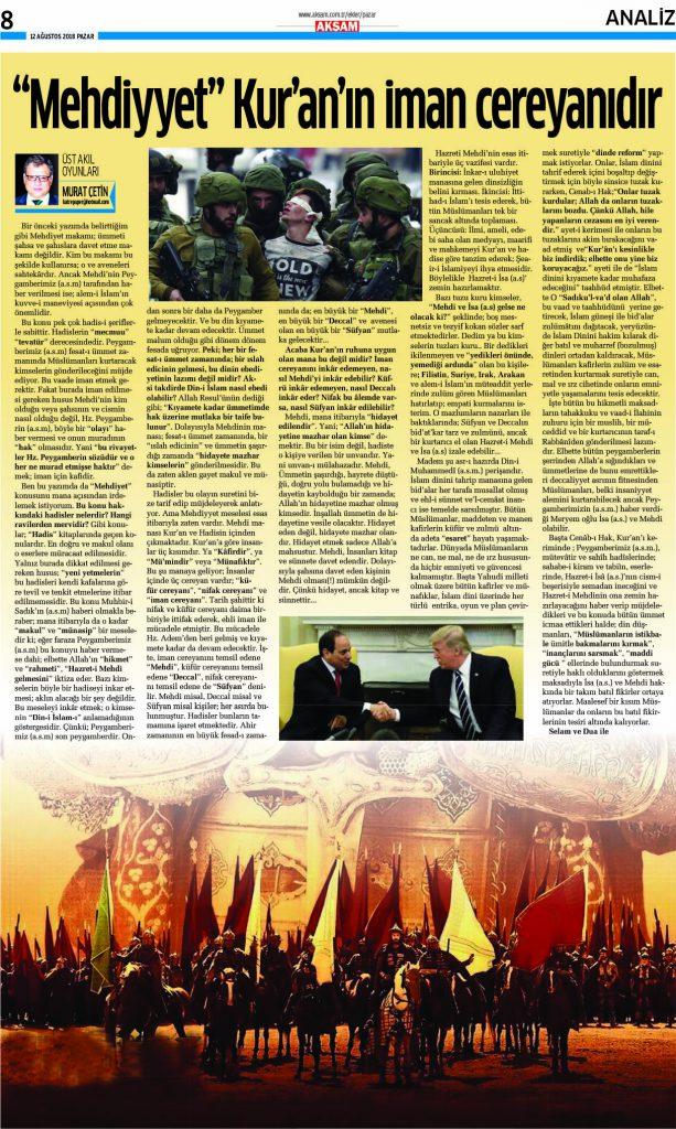 12 Ağustos 2018 - Akşam Gazetesi